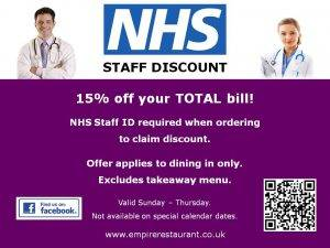 nhs staff discount 15% off bill